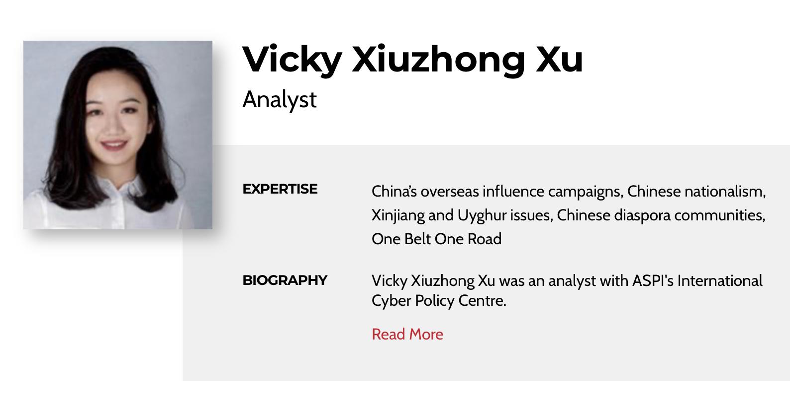 澳籍華裔女子許秀中,近日又成了中共五毛在抵制西方品牌退燒後的另一個攻擊目標。(澳洲戰略政策研究所[ASPI]官網)
