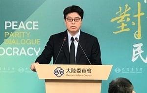 文化滲透 大陸「雲端伴唱機」侵入台灣