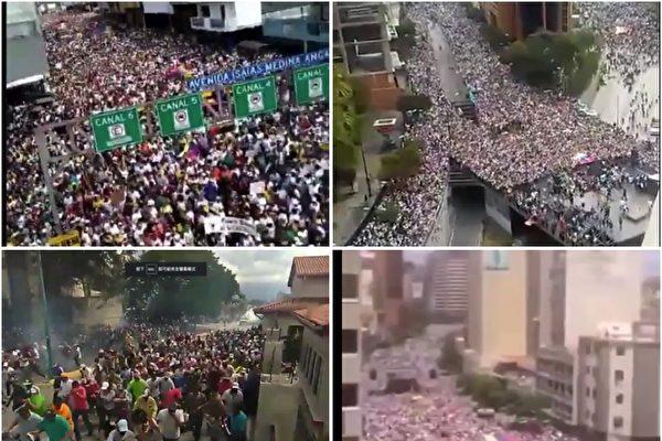 委內瑞拉政治危機引發全球關注,美歐國家一致發聲,施壓尼古拉斯·馬杜羅(Nicolas Maduro)重新舉行公平選舉。形成鮮明對比的是,中、俄在此過程中,試圖阻撓國際社會促進委內瑞拉變革,力保馬杜羅政權。(大紀元合成圖)