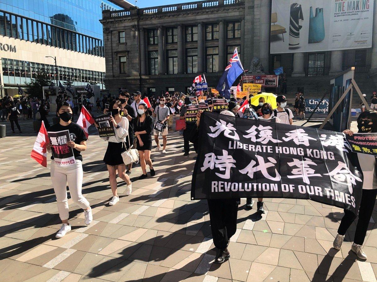 2020年8月16日,溫支聯等組織舉辦大型遊行與集會,逾500人參加,聯手加國其它大城市,共同呼籲制裁中共、營救香港手足。(邱晨/大紀元)