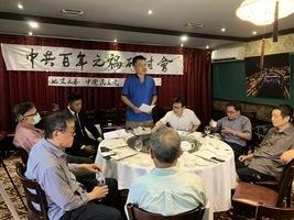 研討中共百年罪惡 王丹:中共是非法組織