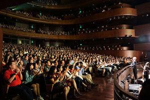 神韻秘魯首演 主流觀眾讚演出領人回歸神性