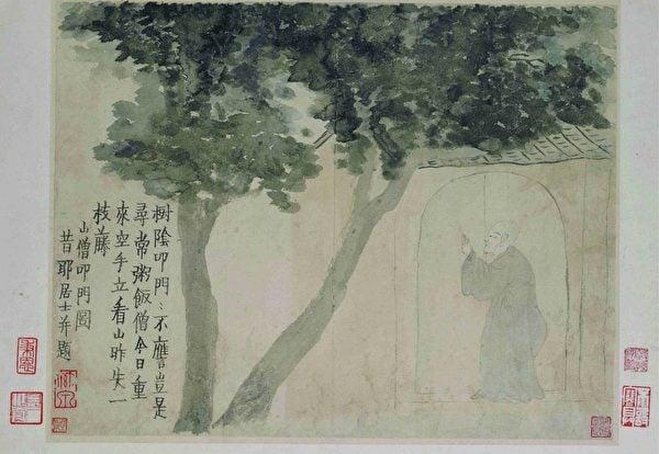 清朝青浦縣南門外,離城二十多里有一座廟,一直沒有僧人。同治年間,突然不知從哪裏來了一位僧人。示意圖,圖為清 金農《山僧叩門圖》。(公有領域)