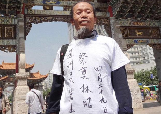 2020年8月7日上午,中共蘇州市吳中區法院以「尋釁滋事罪」非法判朱承志有期徒刑三年六個月。朱承志當庭表示上訴。(網絡圖片)