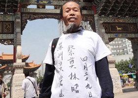 李旺陽好友朱承志遭判囚3年半 當庭表示上訴