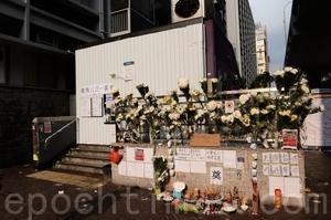 組圖:港鐵太子站B1口封站 目的引人猜測