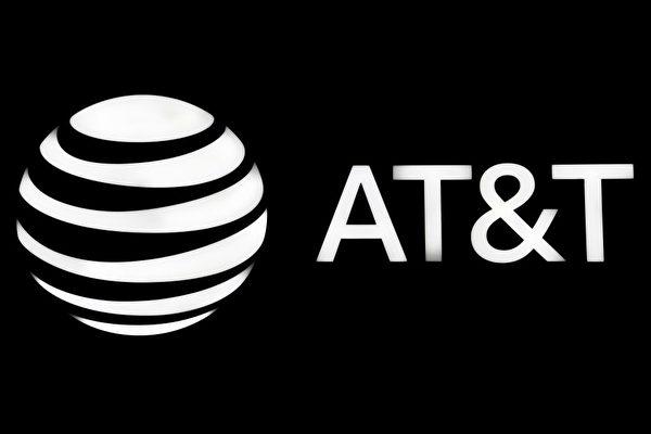 AT&T遊說美國商務部,要求不要制裁中國電信。(GABRIEL BOUYS/AFP via Getty Images)