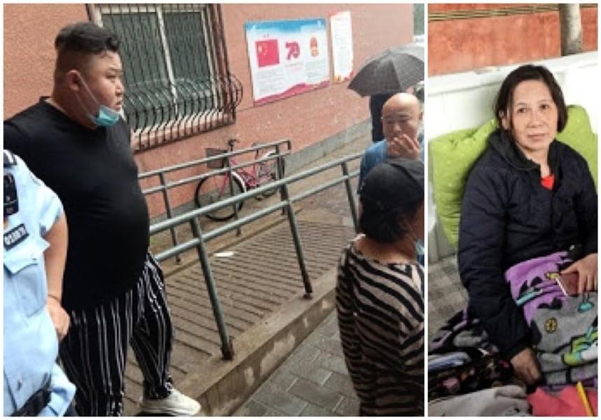 北京倪玉蘭遭黑社會騷擾 丈夫被毆打