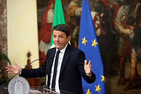 出口民調顯示,意大利總理倫齊(Matteo Renzi)在今天的修憲計劃公投中遭受嚴重挫敗,歐元大幅下跌。倫齊將辭職。(Photo by Franco Origlia/Getty Images)
