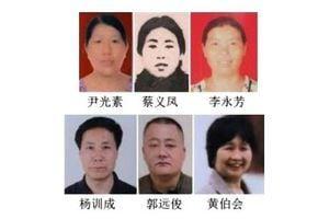 四川綿竹市八名法輪功學員面臨非法庭審