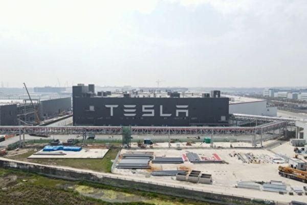 Tesla在中國上海建的超級工廠鳥瞰圖。(Xiaolu Chu/Getty Images)