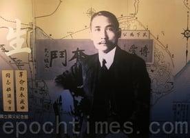 台灣:中共扭曲史實 辛亥革命推翻滿清建立民國