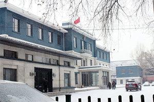 哈爾濱看守所迫害法輪功學員 惡行曝光