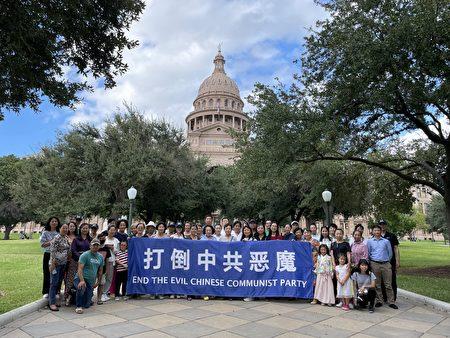 End CCP車隊義工在德州議會廣場拉起「打倒中共惡魔」的橫幅。(林丹/大紀元)