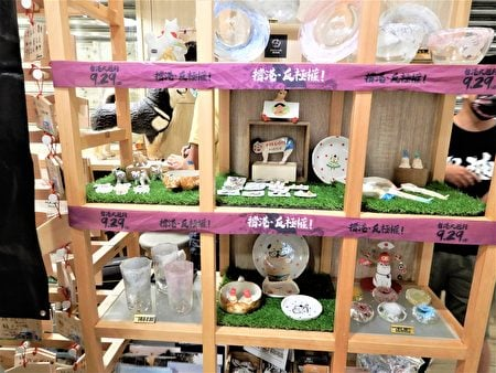 「此木二水」冰店內有許多撐香港的小標語布條。(黃玉燕/大紀元)