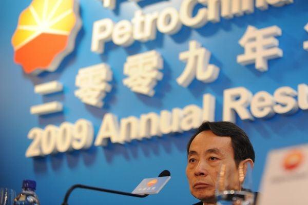 原中石油一把手蔣潔敏號稱石油幫總管,他被媒體曝光為曾慶紅、周永康、薄熙來、令計劃輸送利益。(MIKE CLARKE/AFP/Getty Images)