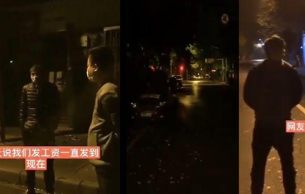 現場影片:武漢隔離點工人求救 領不到工資