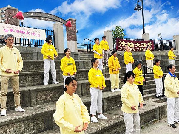2021年5月9日母親節當天,新澤西州的部份法輪功學員們還來到了新澤西中部的新布朗斯維克市博伊德公園(Boyd Park)集體煉功洪法,慶祝世界法輪大法日。(新澤西法輪功學員提供)