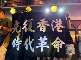 龍駒:港人時代革命與孫中山源自香港的革命