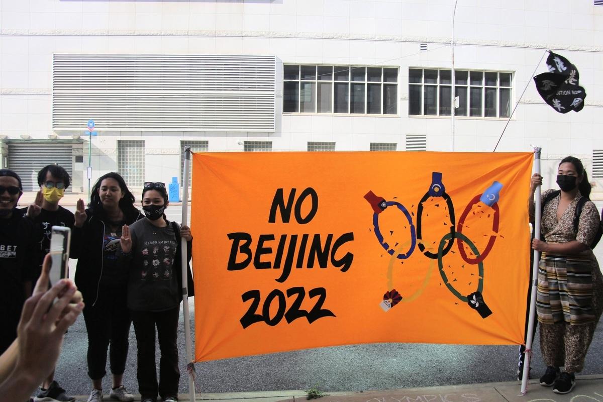 2021年6月23日,紐約多個西藏團體在紐約中領館前打出橫幅,抵制2022北京冬奧會。(黃小堂/大紀元)