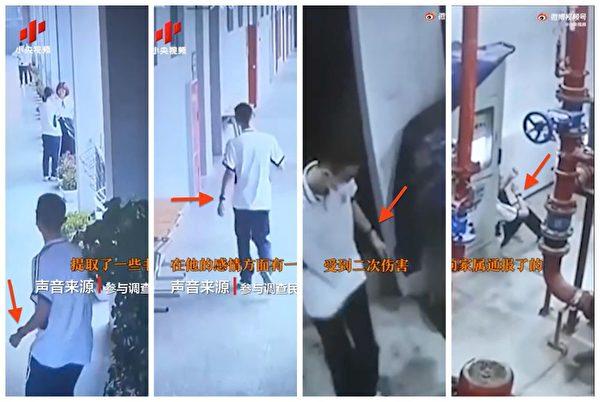 近日央視發佈一段監控錄像,被網民發現存在諸多疑點。(影片截圖)
