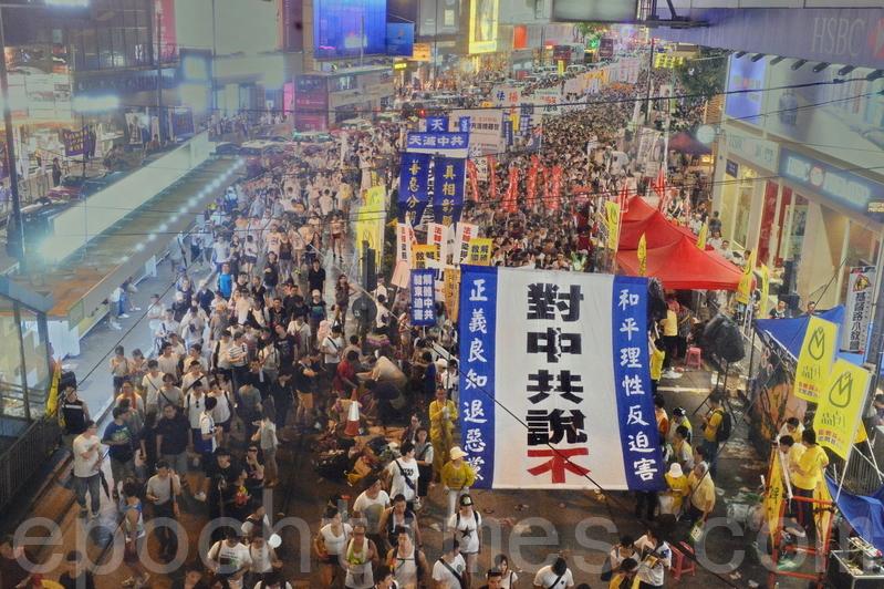 2020年7月23日,國務卿蓬佩奧發表演講,呼籲世界聯合抗共,並揭穿了中共聲稱它代表14億人民這一謊言。圖:香港民間人權陣線發起的「七一」大遊行。(宋祥龍/大紀元)