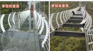 吉林強風 玻璃橋破碎 遊客吊260米高空