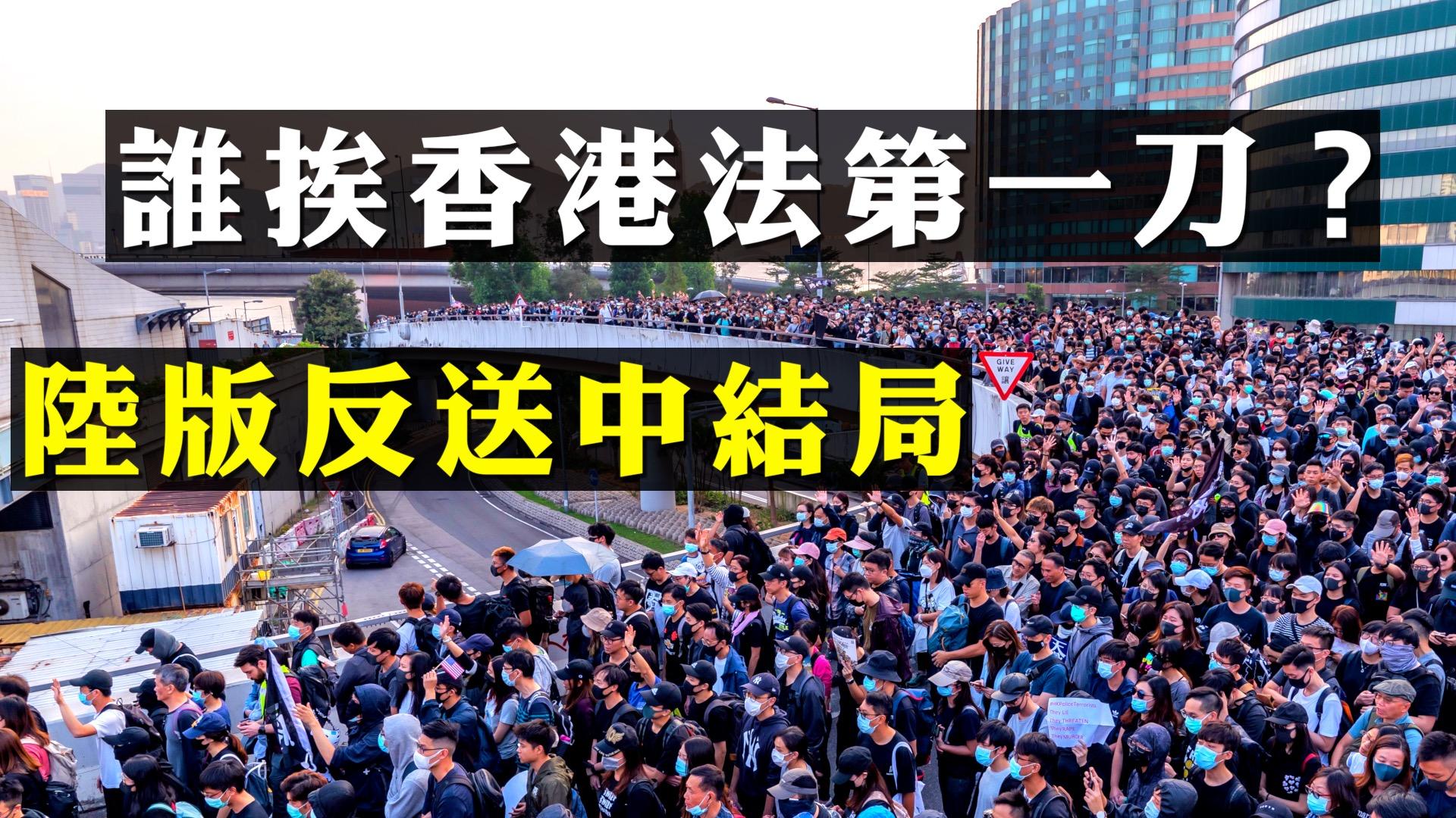 過去幾天,香港政府仍不回應民間訴求,街頭重現烽煙,催淚彈、警棍、流血、抓捕,勇武派抗爭者的火焰,再次擠佔報端。(新唐人合成)