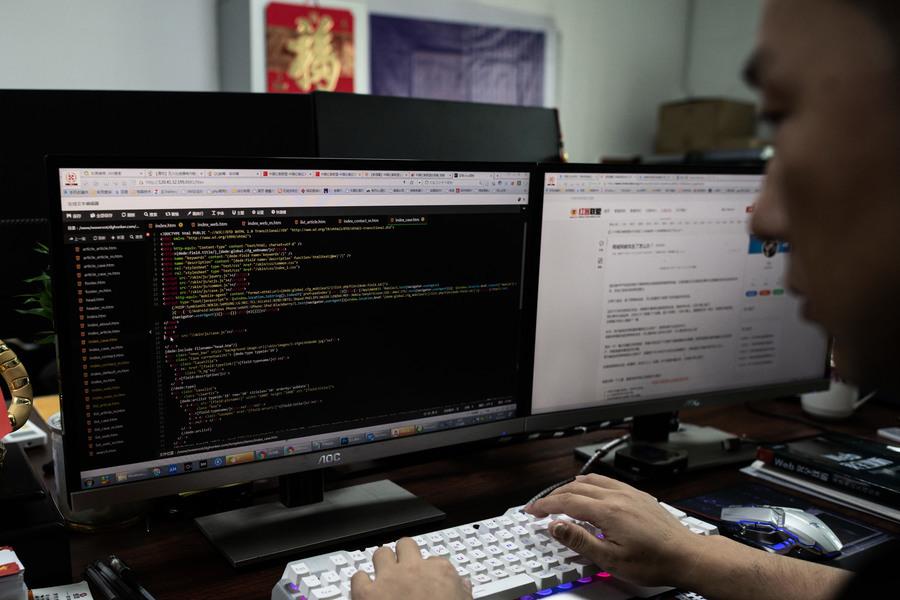 中美情報大戰:中共與中企合作 發起數據戰