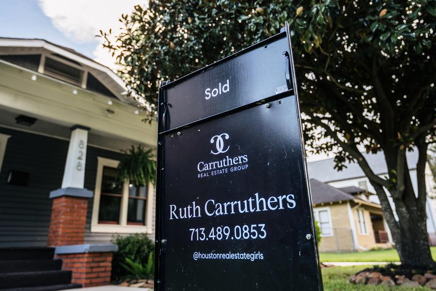 美7月二手房銷售意外增 房價漲速減緩