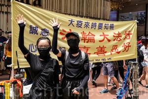 組圖:反港版國安惡法 港人無懼暴力捍衛自由