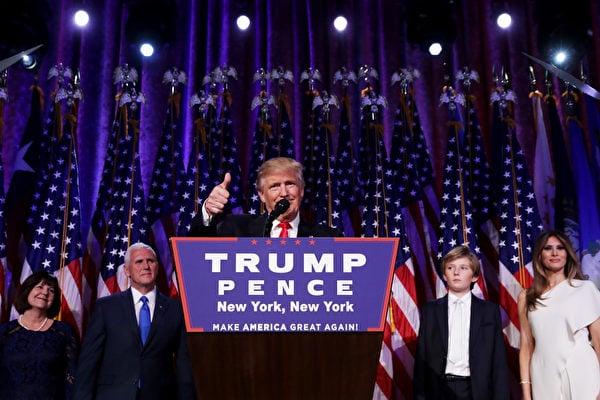美國共和黨總統候選人特朗普11月8日贏得2016美國大選,繼任第45任美國總統。(Chip Somodevilla/Getty Images)