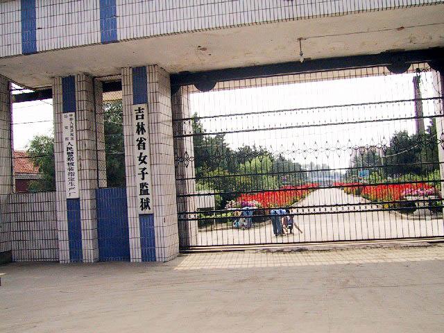 中共首次曝監獄數百人感染中共病毒 遭砲轟