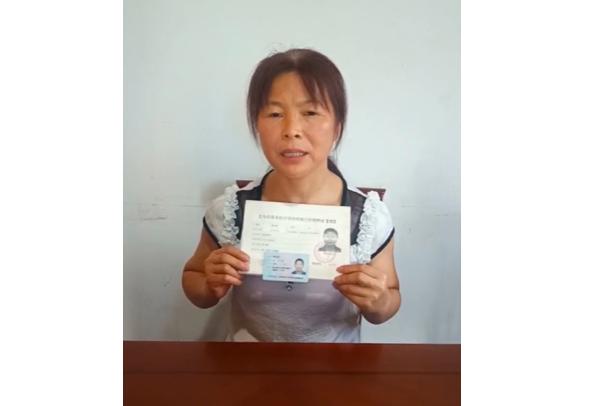 義烏村莊強拆合併村民陳巧鳳控告法官枉法裁判。(受訪者提供)
