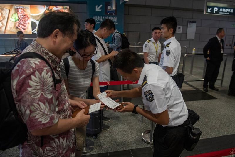 【9.22反送中組圖】:香港機場「和你塞4.0」行動