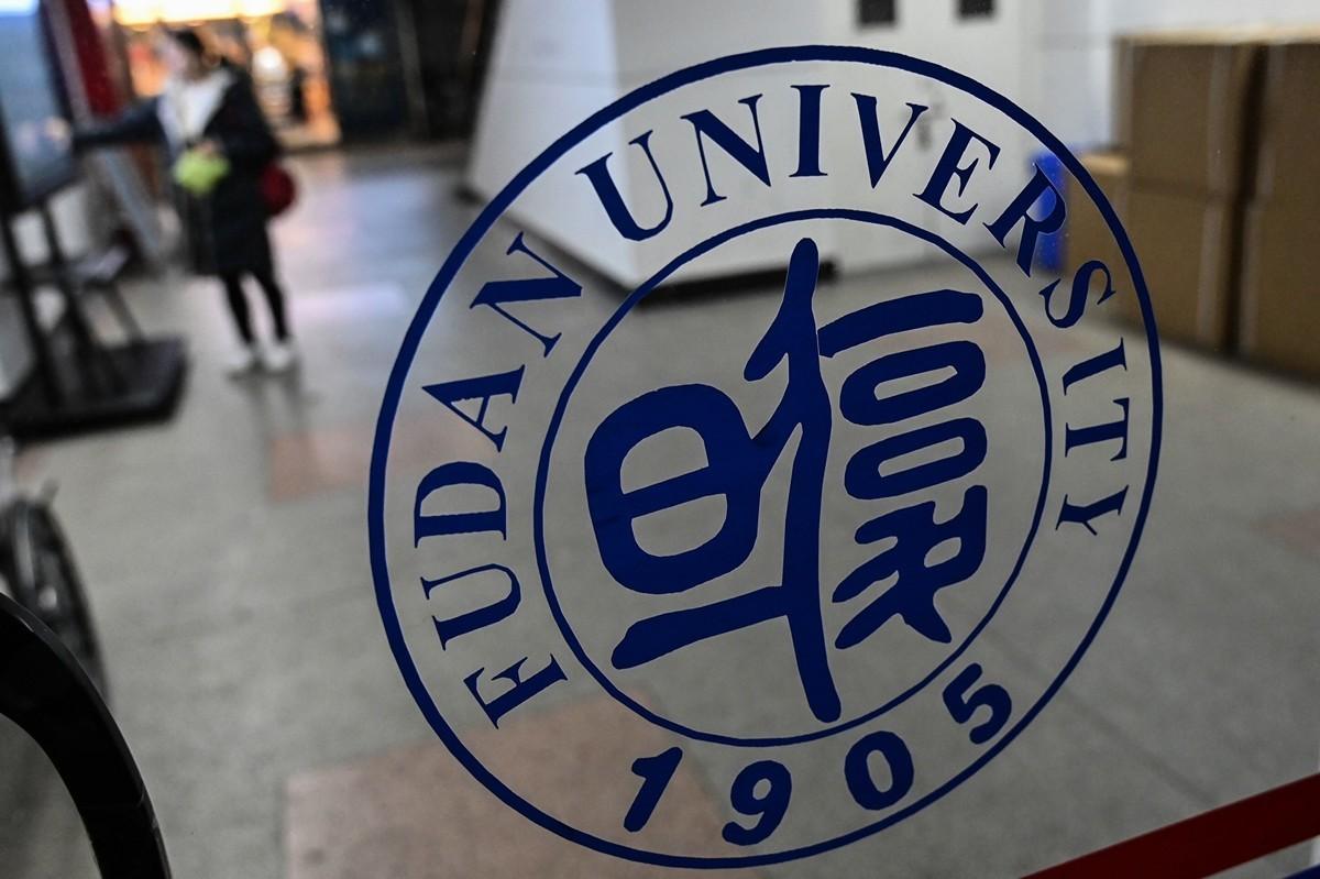 復旦大學校徽。(HECTOR RETAMAL/AFP via Getty Images)