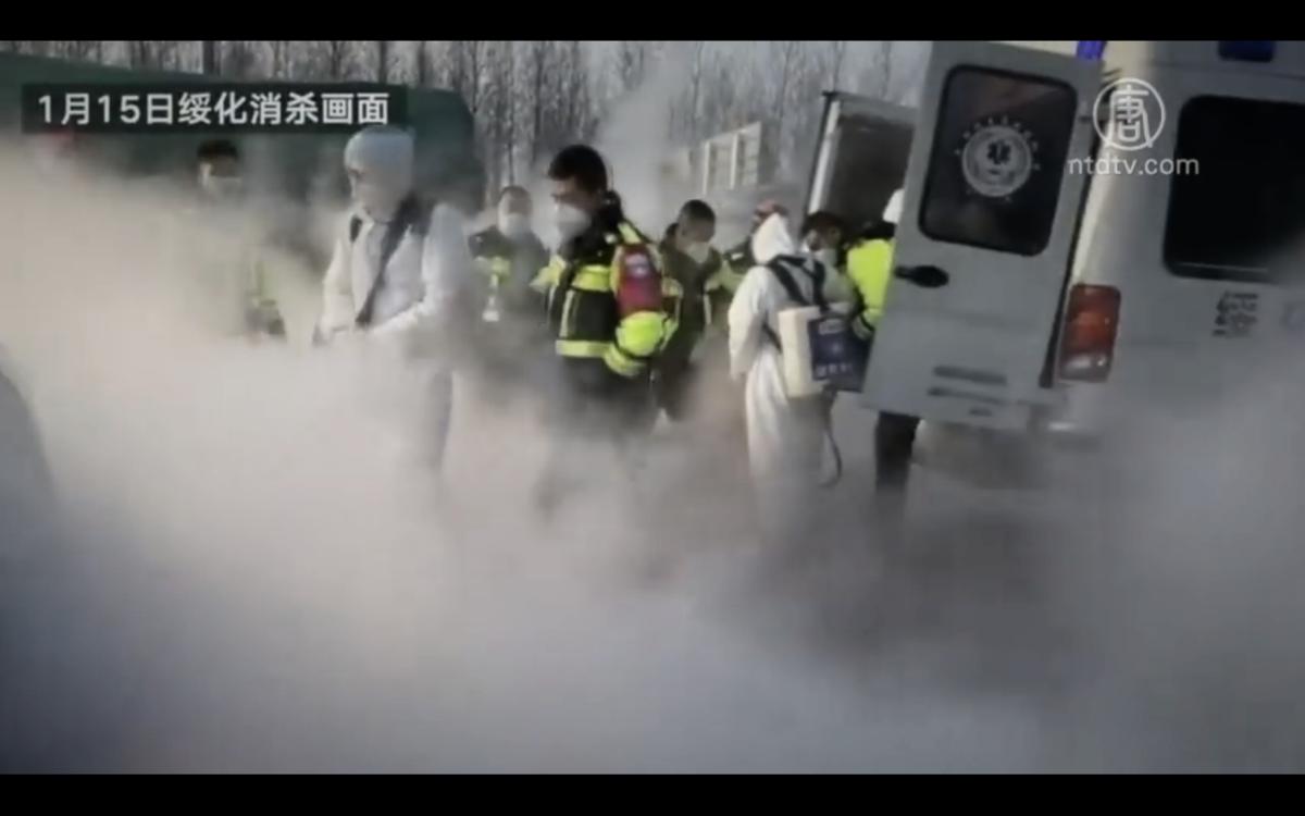 1月15日黑龍江綏化市消毒畫面。(影片截圖)
