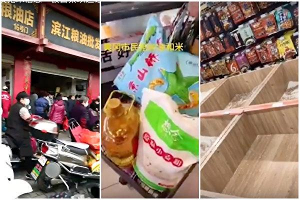 中國大陸的湖北鄂州,及重慶、山東、甘肅等多省均爆發搶米潮。(影片截圖)
