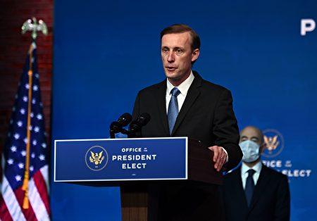 圖為拜登提名的國家安全顧問傑克‧沙利文(Jake Sullivan)。(CHANDAN KHANNA/AFP via Getty Images)