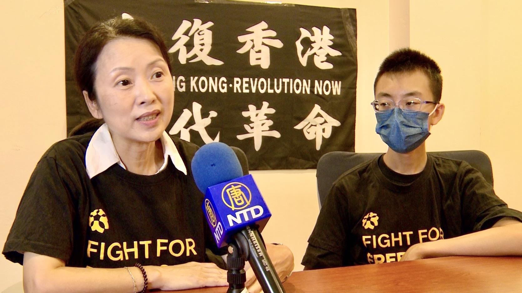 8月7日,李藹菲女士與兒子接受大紀元、新唐人記者訪問。(新唐人電視台提供)