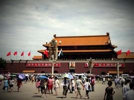 華府智囊:北京要求台商向國民黨候選人捐款