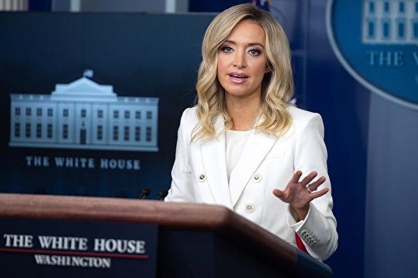 白宮新聞秘書凱莉‧麥肯納尼。資料圖(Kayleigh McEnany)