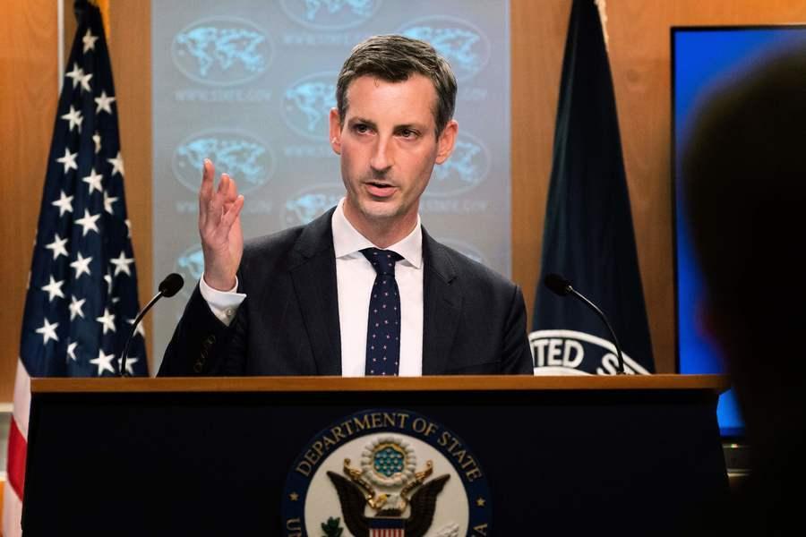 美國和伊朗將赴維也納 參加核協議間接對話