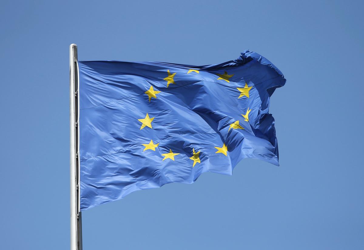 2020年07月15日,歐盟普通法院裁定:蘋果無需向愛爾蘭補交130億歐元的稅款。(Sean Gallup/Getty Images)