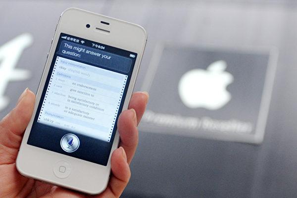 如果你想購買新iPhone,不妨再等等,現在不是好時機。(Mandy Cheng / AFP)