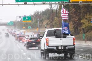 大選前 華盛頓DC首現超長車隊 冒雨挺特朗普