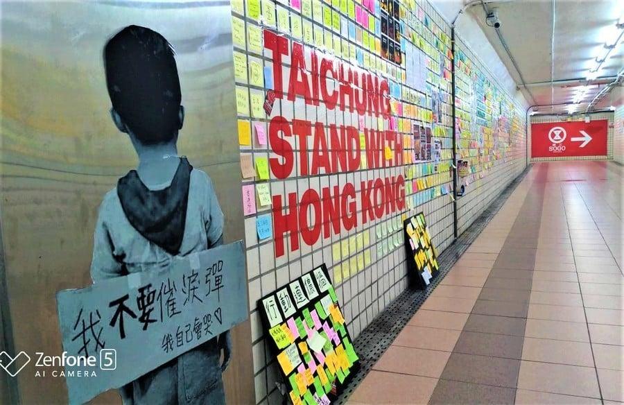 台中也現「連儂牆」 市民留言挺港爭民主