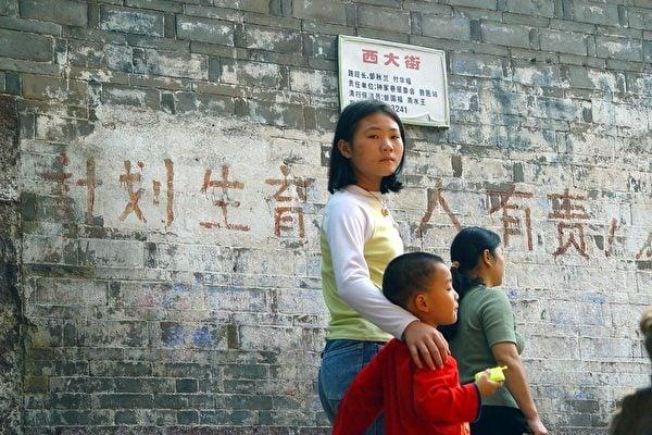竊國70年 揭開中共糟蹋中國人的真相