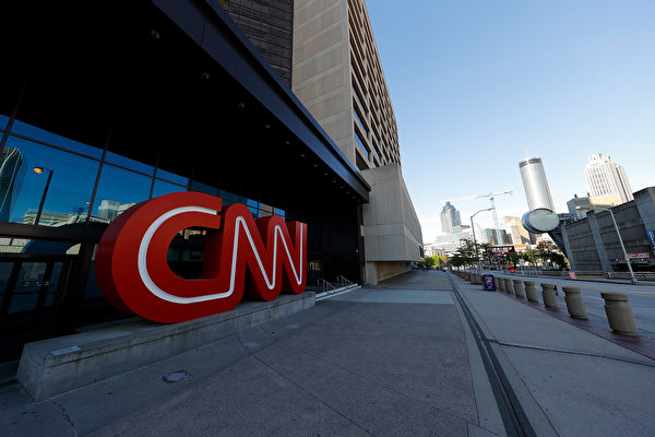 CNN的母公司華納媒體與中共關係密切。( Kevin C. Cox/Getty Images)