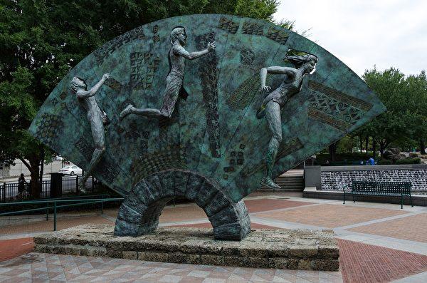 美國亞特蘭大奧林匹亞百年紀念公園的雕像。 (pixabay)